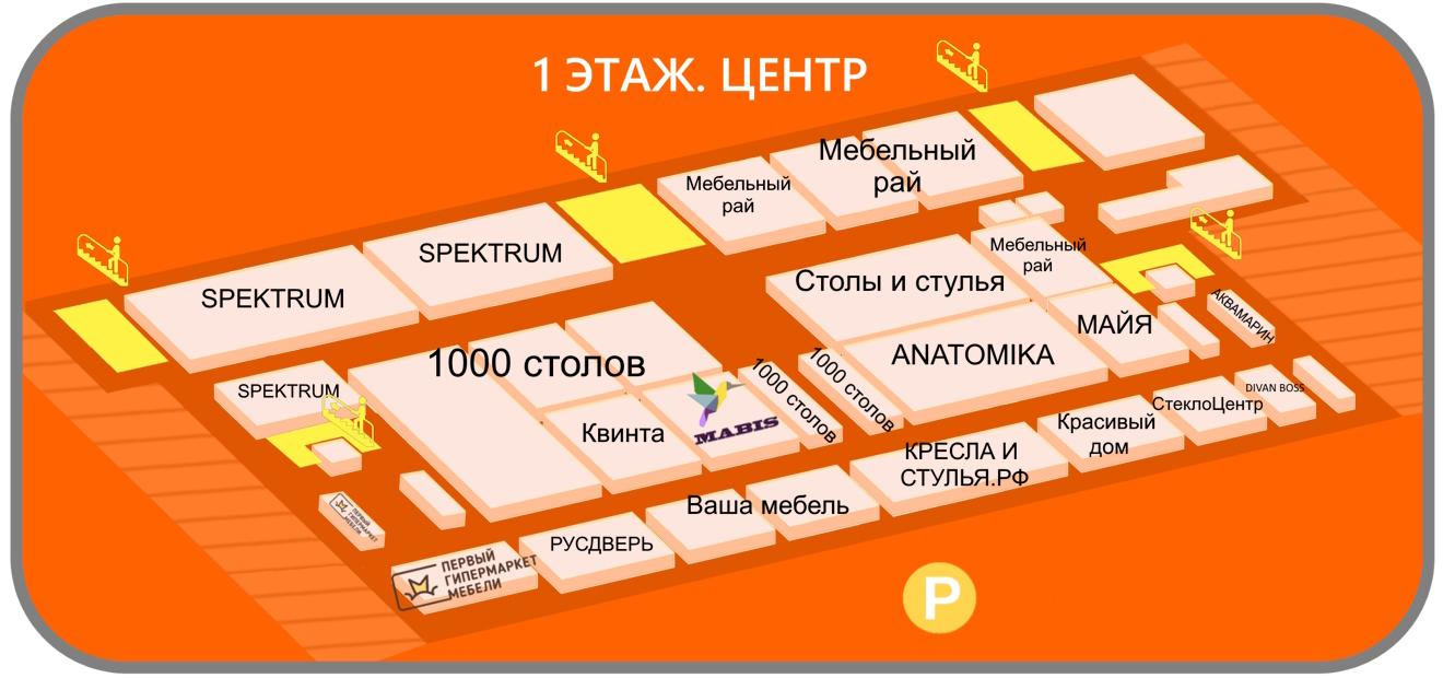 схема ТВК Килибр, 1 этаж центр