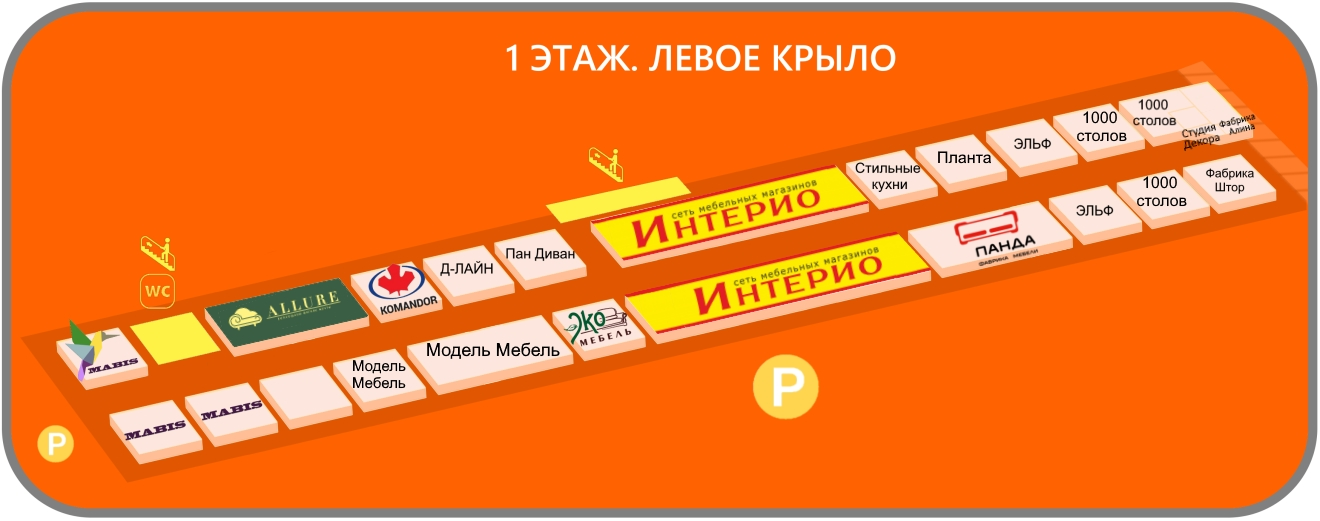 схема ТВК Килибр, 1 этаж левое крыло