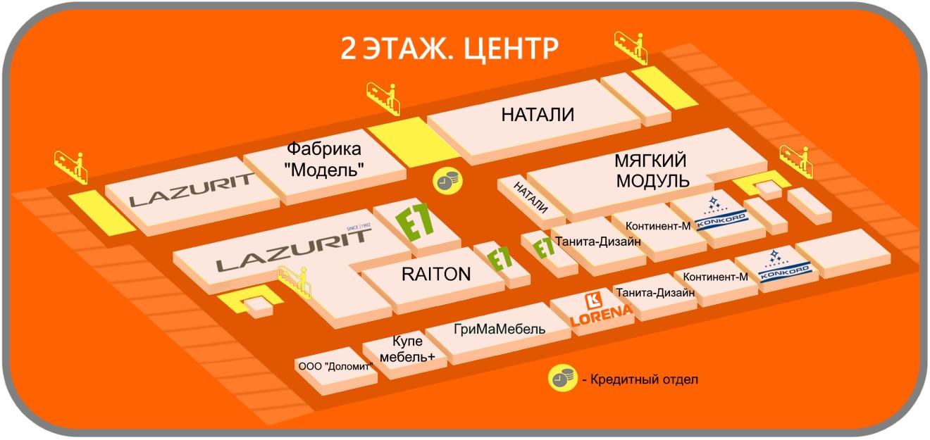 схема ТВК Килибр, 2 этаж центр