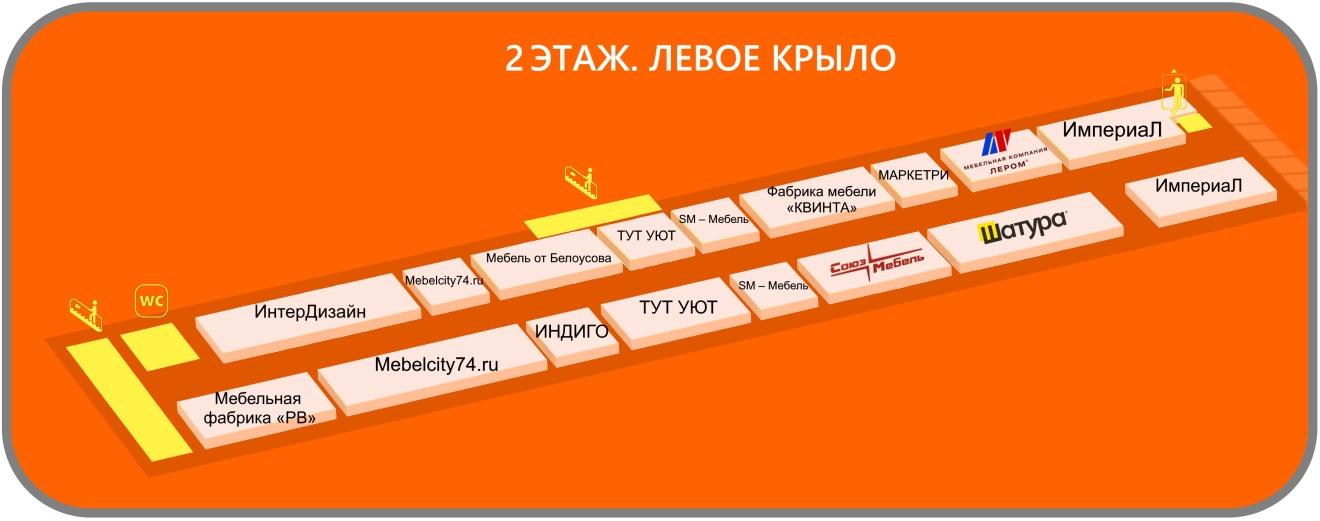 схема ТВК Килибр, 2 этаж левое крыло