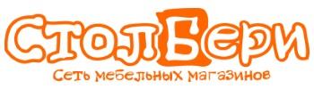 логотип Столбери