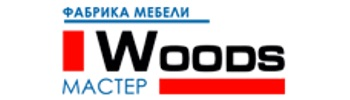 логотип Woods мастер