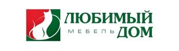 "логотип ""Любимый дом"""