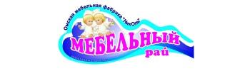 """логотип """"Мебельный рай"""""""