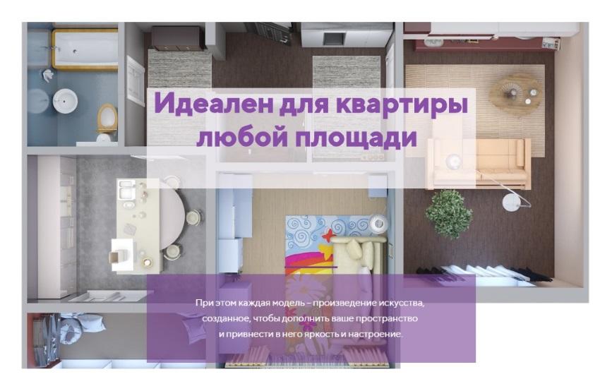 Мебель для города Frendom