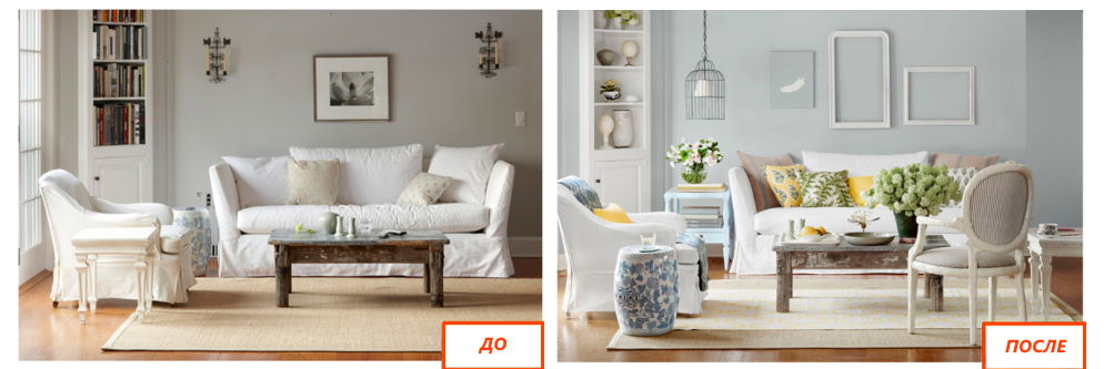 перестановка мебели в гостиной