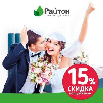 10717151-707x707_wedding