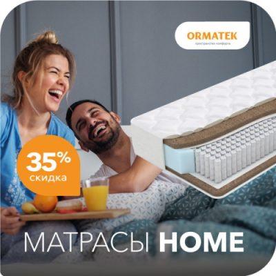 matrasy-home